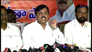 BJP MP GVL Narasimha Rao  Satires On AP CM Chandrababu Naidu | CVR NEWS