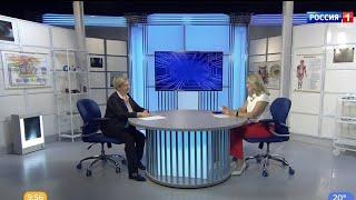 «Вести Здоровье», эфир от 03 июня 2021 года на телеканале «Россия-1»