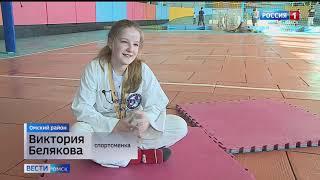 Омичка стала чемпионом России по новому виду спорта
