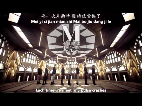 ‪Super Junior M - 太完美 Perfection MV [English subs + Pinyin + Chinese]‬‏