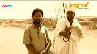 ERi-TV True Story: Secret Agents of Eritrea During The Struggle for Independence - ርዝነት