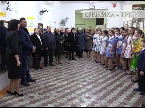 """""""Новости"""" от 25.03.2019"""