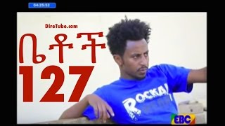 Betoch Comedy Drama Part 127 - ቤቶች 127