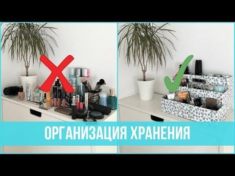 12 идей по организации домашнего пространства У ПОДПИСЧИКОВ | 25 часов в сутках photo