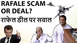 Rafale Deal Controversy - Why Can't Government Disclose Price - Current Affairs 2018