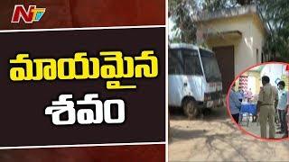 Dead body found missing in Kothagudem hospital..