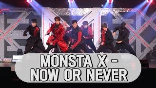 몬스타엑스(MONSTA X) - NOW OR NEVER 무대 STAGE (171107 MONSTA X COMEBACK SHOWCASE)