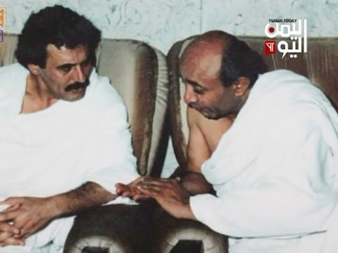 وفاة رئيس الوزراء اليمني الأسبق الدكتور حسن مكي