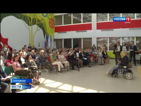 В Сыктывкаре обсудили проблемы инклюзивного образования