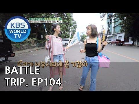 Battle Trip   배틀트립 – Ep.104 Nami X Sookyung's trip to Cebu [ENG/THA/2018.09.02]