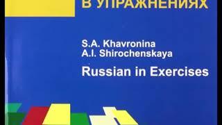 Một số lời khuyên cách học tiếng Nga cho người mới bắt đầu