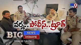 Big News Big Debate : Rajinikanth Interrogates RGV..