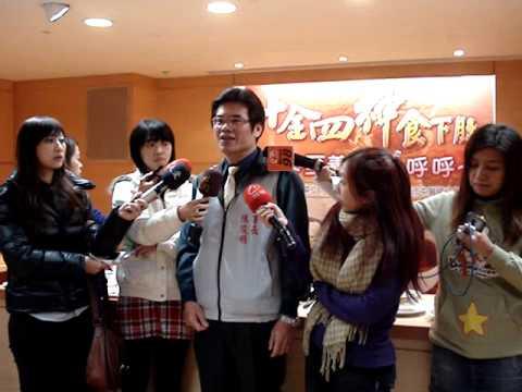新北市中醫師公會監事長陳俊明冬至藥膳食補專訪