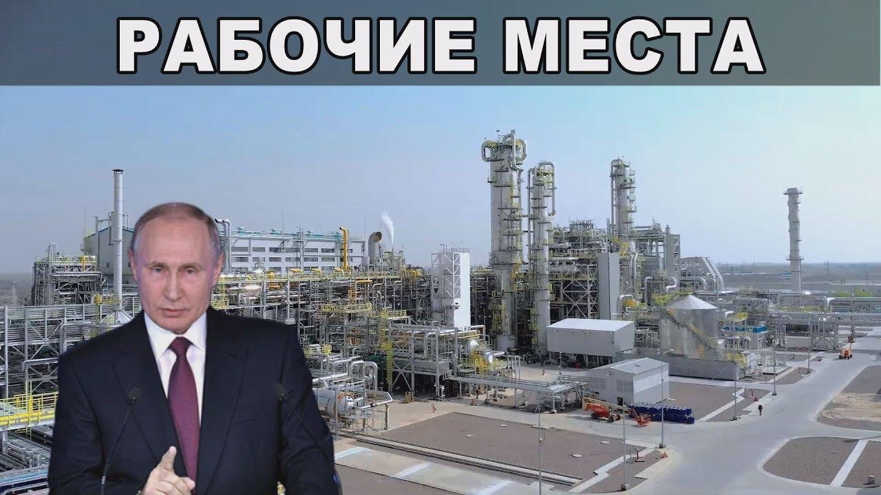 Новые заводы России. Июнь 2019