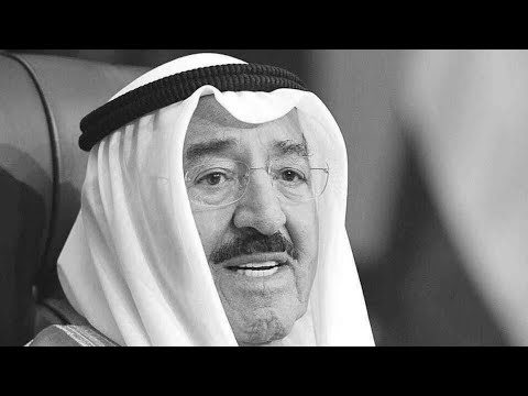 Honouring His Highness the Emir of Kuwait | QCPTV