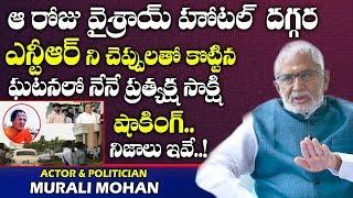 Murali Mohan Interview..