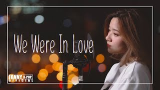 WE WERE IN LOVE - T-ARA x DAVICHI (Vietnamese cover) | 우리 사랑했잖아 - 다비치&티아라