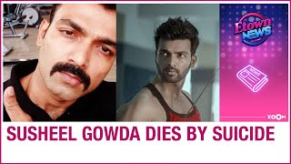 Kannada TV actor commits suicide..