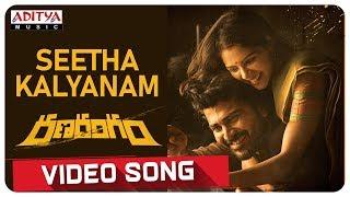 Ranarangam Songs Promos(3) & Making Video- Sharwanand,..