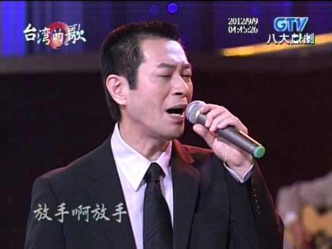 龍千玉+紅紅的酒+蔡小虎+台灣的歌