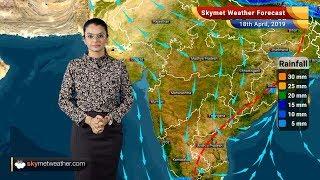 Weather Forecast April 18: Temperatures to rise in Delhi, Punjab and Haryana, Bengaluru to see rains