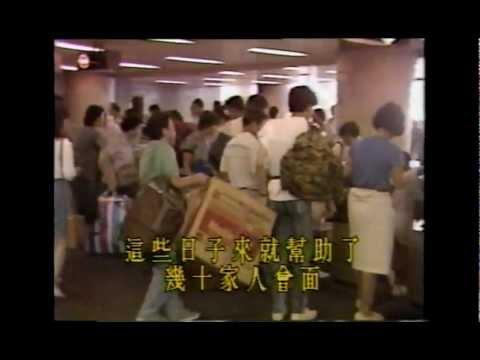 1989-78-10-05-回顧早期-開放大陸探親-當時也正是我們老前人前人們心情寫照