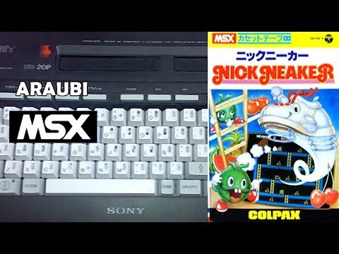 Nick Neaker (Colpax, 1983) MSX [483] Walkthrough
