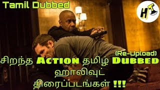5+5 Best Action Tamil Dubbed Hollywood Movies | Tamil - Hollywood Tamizha