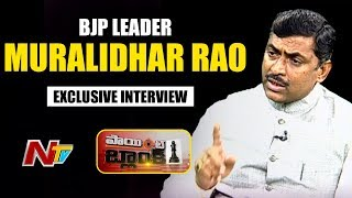 BJP Leader Muralidhar Rao Point Blank Interview..