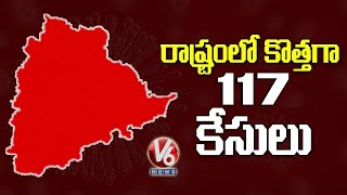 Corona Update: new 117 positive cases reported in Telangan..