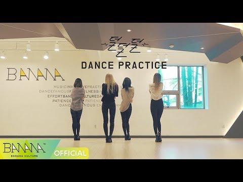 [EXID(이엑스아이디)] 덜덜덜 안무 영상('DDD' Dance Practice Video)