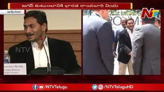 CM speech: Jagan justifies reworking of PPAs at US Chamber..