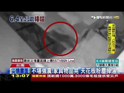 【TVBS】地震瞬間! 婦人站不穩被「甩進」房內