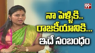 I agreed to marry YSRCP leader as Jagan is like god to me:..