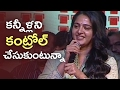 Anushka emotional speech@ Show Time audio launch..