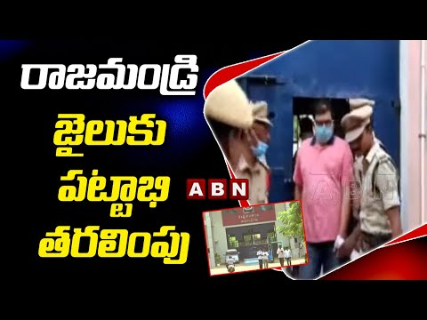 Pattabhi Ram shifted to Rajahmundry jail