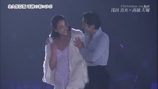 2014 XOI Daisuke & Mao
