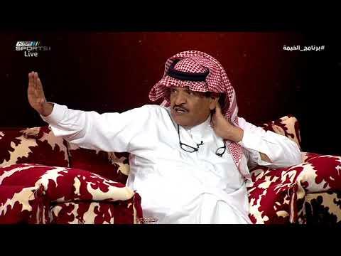 فيصل ابو اثنين - الإعلام علم ولا يصح أن أنزل من المدرج وأكون إعلامي  #برنامج_الخيمة