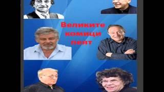Георги Парцалев - Ноември