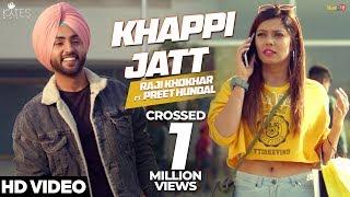 Khappi Jatt – Raji Khokhar