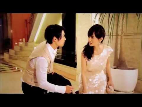Ti Amo CHocolate drama 2012 trailer (Vanness Wu)