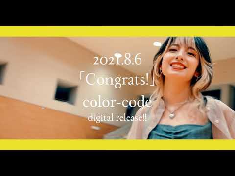 color-code「Congrats!」Teaser【ジャンクSPORTSエンディングテーマ】