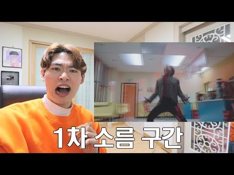 (ENG SUB)THANKS to making this wonderful choreo!! SEVENTEEN - THANKS MV reaction [GoToe REACTION]