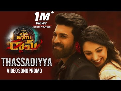 Thassadiyya-Video-Song-Promo