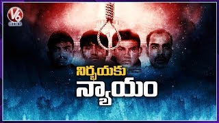 Nirbhaya r*pe convicts hanged..
