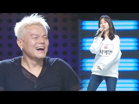 서예안 'Problem'|《KPOP STAR 6 Special》 K팝스타6 스페셜 EP02