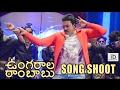 Ungarala Rambabu song shoot..