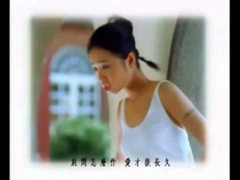 蔡依林 Jolin Tsai - 我知道你很難過 I Know You're Sad (MV)