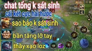 Troll Game _ Jina Troll Chat Tổng Và Phản Ứng Không Nhịn Được Cười Của 2 Team | Yo Game