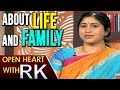 Dr Ramadevi About her Life and Family- Open Heart with RK- TDP MP Galla Jayadev